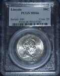 1918 P LINCOLN ILLINOIS CENTENNIAL UNCIRCULATED SILVER HALF DOLLAR PCGS MS 66