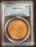 1915 S ST. GAUDENS $20 PCGS MS 64 GOLD COIN