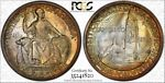 1935 S SAN DIEGO PCGS MS67  CAC  MONSTER TONING  TOP POP
