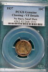1837 PCGS VF DETAILS NO STARS SMALL DATE SEATED LIBERTY DIME  B7374