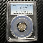 1853 SEATED LIBERTY HALF DIME PCGS MS64   ARROWS
