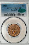 1865 TWO CENT PIECE FANCY 5 PCGS MS65RB PLUS GRADED CAC APPROVED 3582.35570X