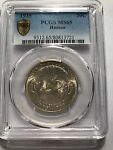 1935 HUDSON N.Y. SESQUICENTENNIAL PCGS MS65 COMMEMORATIVE 50 CENT COIN