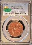 1794 1C LARGE CENT LIBERTY CAP HEAD OF 94 S 21 R3  PCGS AU 58 NEAR PERFECT
