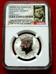 2014 W KENNEDY REVERSE PROOF HIGH RELIEF NGC PF69  SILVER HALF DOLLAR  ITEM 011