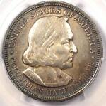 1892 PROOF COLUMBIAN HALF DOLLAR 50C COIN   PCGS PROOF DETAILS PF/PR