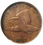 1857 DDO FLYING EAGLE CENT 1C   NGC XF40 EF40    EARLY CERTIFIED PENNY