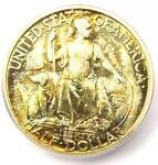 1935 S SAN DIEGO HALF DOLLAR 50C   CERTIFIED ICG MS67   $1,280 GUIDE VALUE