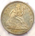 1853 ARROWS & RAYS SEATED LIBERTY HALF DOLLAR 50C   CERTIFIED PCGS XF DETAILS