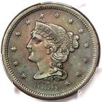 1856 BRAIDED HAIR LARGE CENT 1C   PCGS UNCIRCULATED    MS BU UNC PENNY