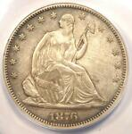 1876 SEATED LIBERTY HALF DOLLAR 50C   CERTIFIED ANACS AU55 DETAILS    COIN