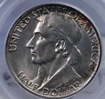 1935 BOONE COMMEMORATIVE HALF DOLLAR PCGS MS 63 LUSTROUS WHITE AND WELL STRUCK