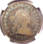 1796 SMALL EAGLE DRAPED BUST SILVER DOLLAR $1 COIN BB 65 B 5   NGC VG DETAIL