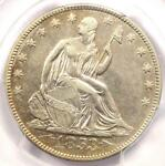 1853 ARROWS & RAYS SEATED LIBERTY HALF DOLLAR 50C   CERTIFIED PCGS XF45  EF45