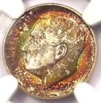 1957 D ROOSEVELT DIME 10C COIN   NGC MS67  FT  PQ PLUS GRADE    $1 550 VALUE