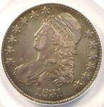1831 CAPPED BUST HALF DOLLAR 50C O 111   ANACS XF40 DETAILS  EF40     COIN