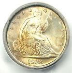 1838 SEATED LIBERTY DIME 10C SMALL STARS COIN   CERTIFIED ICG MS60 DETAIL  UNC