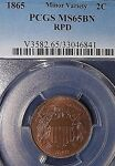 1865 2C TWO CENT PCGS MS65BN MINOR VARIETY RPD PLAIN 5  MORE RB THAN BN