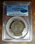 1855 PCGS MS64BN BRAIDED HAIR LARGE CENT NICE ORIGINAL LOOKING PIECE CAC