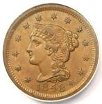 1848 BRAIDED HAIR LARGE CENT 1C   PCGS MS62 UNC BU    EARLY PENNY