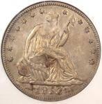1853 ARROWS RAYS SEATED LIBERTY HALF DOLLAR 50C   NGC XF45 EF45   $383 VALUE