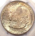 1923 S MONROE SILVER HALF DOLLAR 50C   PCGS MS66    IN MS66   $2,350 VALUE