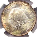 1936 ALBANY NEW YORK HALF DOLLAR 50C   NGC MS66 PQ   PLUS GRADE   $725 VALUE