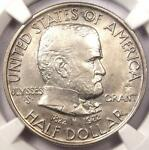 1922 STAR GRANT SILVER HALF DOLLAR 50C    NGC UNCIRCULATED    MS BU COIN