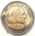 1892 COLUMBIAN EXPOSITION HALF DOLLAR 50C. PCGS MS66.  IN MS66. $1 000 VALUE