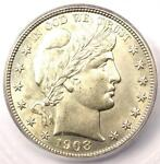 1908 S BARBER HALF DOLLAR 50C   ICG MS63    CERTIFIED COIN   $2 410 VALUE
