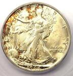 1944 S WALKING LIBERTY HALF DOLLAR 50C COIN   CERTIFIED ICG MS65   $338 VALUE