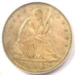 1853 ARROWS RAYS SEATED LIBERTY HALF DOLLAR 50C   PCGS AU58   $1 350 VALUE