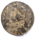 1818 CAPPED BUST QUARTER 25C   PCGS VF DETAILS    COIN    DATE