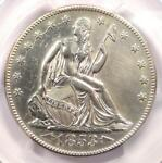 1853 ARROWS & RAYS SEATED LIBERTY HALF DOLLAR 50C   CERTIFIED PCGS AU DETAILS