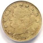 1886 LIBERTY NICKEL 5C   ANACS AU50 DETAILS    KEY DATE CERTIFIED COIN