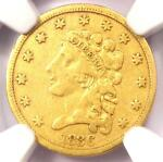 1836 CLASSIC GOLD QUARTER EAGLE $2.50   CERTIFIED NGC FINE DETAILS    COIN