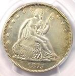 1875 S SEATED LIBERTY HALF DOLLAR 50C   CERTIFIED PCGS AU DETAILS    COIN