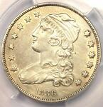1836 CAPPED BUST QUARTER 25C   PCGS AU DETAILS    EARLY DATE COIN IN AU