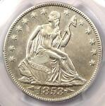 1853 O ARROWS & RAYS SEATED LIBERTY HALF DOLLAR 50C   CERTIFIED PCGS XF DETAILS
