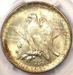 1934 TEXAS HALF DOLLAR 50C   PCGS MS67 PQ    IN MS67   $950 VALUE