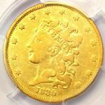 1835 CLASSIC GOLD HALF EAGLE $5   PCGS FINE DETAIL    CERTIFIED GOLD COIN
