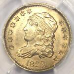 1832 CAPPED BUST HALF DIME H10C   PCGS UNCIRCULATED DETAILS    MS BU COIN