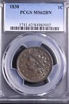1838 CORONET HEAD LARGE CENT PCGS MS62BN   GORGEOUS COIN              4 2JEPT
