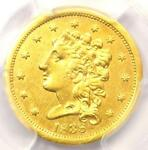 1838 CLASSIC GOLD QUARTER EAGLE $2.50   CERTIFIED PCGS VF DETAILS    COIN
