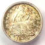 1853 ARROWS SEATED LIBERTY HALF DIME H10C   CERTIFIED ICG MS65   $1 090 VALUE