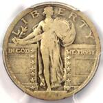 1921 STANDING LIBERTY QUARTER 25C   PCGS VG8    DATE   CERTIFIED COIN