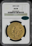 1855 S DOUBLE EAGLE TYPE 1 $20 GOLD LIBERTY NGC AU 58 CAC  125933
