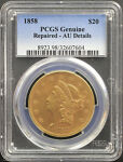 1858 DOUBLE EAGLE $20 GOLD LIBERTY TYPE 1 PCGS AU DETAILS REPAIRED  137428