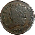 PCGS VF 25 CERTIFIED  1829