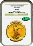 1907 HIGH RELIEF $20 NGC/CAC MS63  WIRE EDGE  AMERICAS MOST BEAUTIFUL COIN